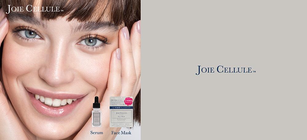 株式会社グランジェが展開する新スキンケアブランドJOIE CELLULE(ジョワセリュール)