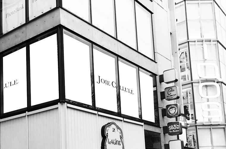 原宿駅前デジタルサイネージ掲載スタート