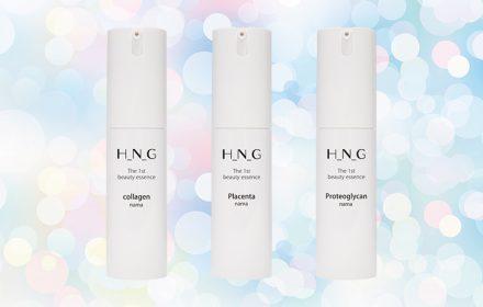 H_N_G 北海道生原液 /全ての工程で熱を使わない【非加熱製法】を実現した美容「生」原液が誕生。