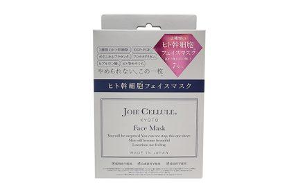 JOIE-CELLULE ヒト幹細胞フェイスマスク7枚入り